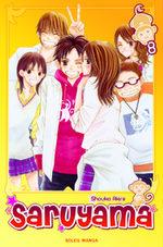 Saruyama 8 Manga