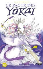 Le pacte des yôkai # 10