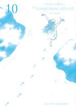 Complément Affectif T.10 Manga