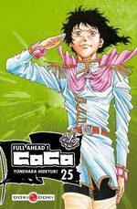 Full Ahead ! Coco T.25 Manga