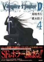 Vampire hunter D 4 Manga