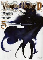 Vampire hunter D 5 Manga