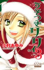 Lily la menteuse 3 Manga