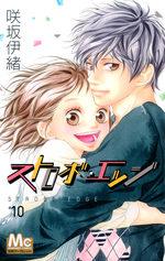 Strobe Edge 10 Manga