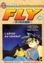 Dragon Quest - La Quête de Dai  # 30