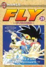 Dragon Quest - La Quête de Dai  # 29