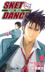 Sket Dance 17