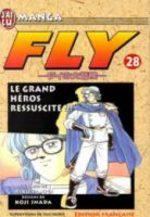 Dragon Quest - La Quête de Dai  # 28