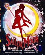 Sailor Moon 1 Série TV animée