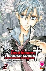 The Gentlemen's Alliance Cross 2