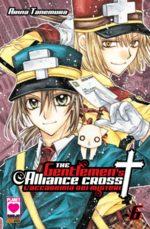 The Gentlemen's Alliance Cross 6