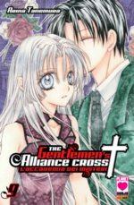 The Gentlemen's Alliance Cross 9