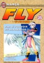 Dragon Quest - La Quête de Dai  # 25