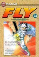 Dragon Quest - La Quête de Dai  # 24