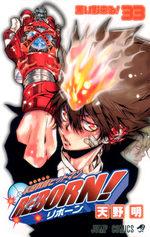 Reborn! 33 Manga