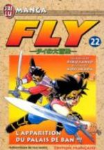 Dragon Quest - La Quête de Dai  # 22
