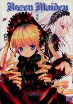 Rozen Maiden 2 Manga