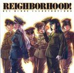 Barrage - Rei Hiroe Art Book 2