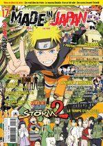 Made in Japan / Japan Mag 17 Magazine