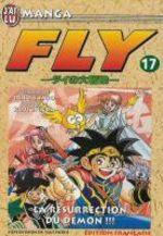 Dragon Quest - La Quête de Dai  # 17