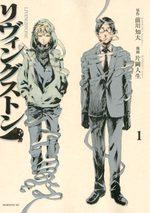 Livingstone 1 Manga