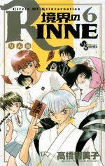 Rinne 6 Manga
