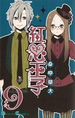 Crimson Prince 9 Manga