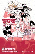 Princess Jellyfish 6 Manga