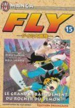 Dragon Quest - La Quête de Dai  # 15