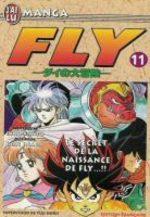 Dragon Quest - La Quête de Dai  # 11