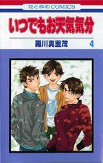 Itsudemo Otenki Kibun 4 Manga