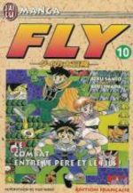 Dragon Quest - La Quête de Dai  # 10