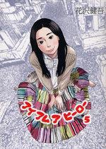 I am a Hero 5 Manga