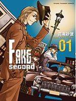 Fake Second 1 Manga