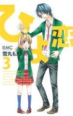 Hiyokoi 3 Manga