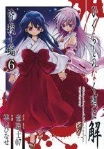 Higurashi no Naku Koro ni Kai Minagoroshi-hen 6 Manga