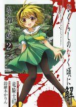 Higurashi no Naku Koro ni Kai Matsuribayashi-hen 2 Manga