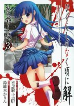 Higurashi no Naku Koro ni Kai Matsuribayashi-hen 3 Manga