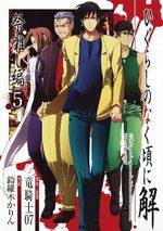 Higurashi no Naku Koro ni Kai Matsuribayashi-hen 5 Manga
