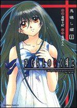 Higurashi no Naku Koro ni Onisarashi-hen 2 Manga