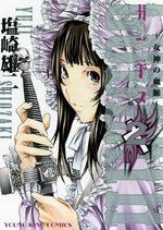 Godeath 2 Manga