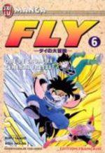 Dragon Quest - La Quête de Dai  # 6