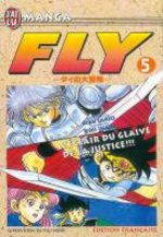 Dragon Quest - La Quête de Dai  # 5