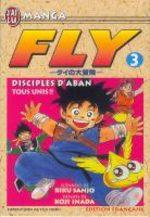 Dragon Quest - La Quête de Dai  3