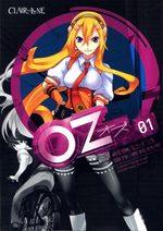 Oz 1 Manga