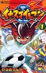 Inazuma Eleven 1 Manga