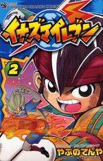 Inazuma Eleven 2 Manga