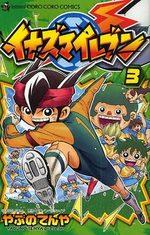 Inazuma Eleven 3 Manga