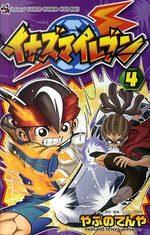 Inazuma Eleven 4 Manga