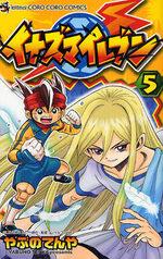 Inazuma Eleven 5 Manga